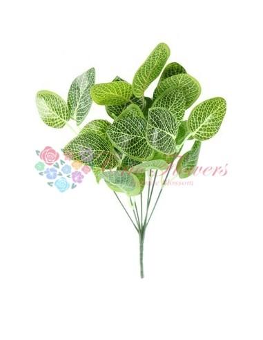Tufa Pythonia Artificiala Verde